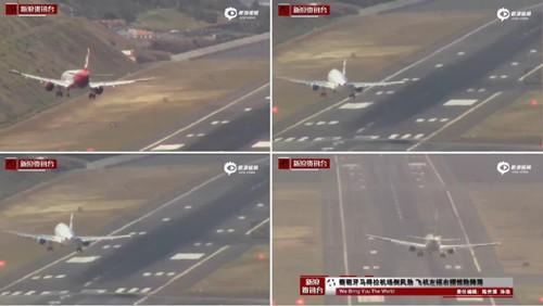 飞机降落困难